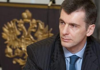 Прохоров предложил свое решение земельного вопроса?