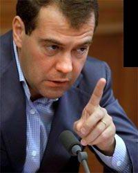 Дмитрий Медведев рекомендует россиянам пользоваться деньгами разумно?